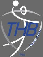 Trélazé Handball